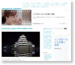 夜の松本城を楽しむ!四柱神社の神道祭にも偶然遭遇! #松本観光 |