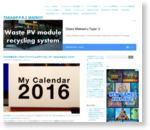 2016年版も作ってみた!フジフイルムの『マイカレンダー2016』を注文してみた! |