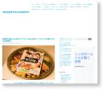 宅配寿司『銀のさら』の妹ブランド『すし上等!』を試す!リーズナブルで日常使いもできる宅配寿司! |