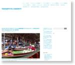 ダムヌンサドゥアック水上マーケットには要注意!オプショナルツアーへの申込がおすすめ! #Thailand #タイ #タイ旅行記 |