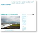 台湾桃園国際空港に到着!いざ、台北へ! #Taiwan #台湾 #台湾旅行記 |