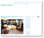時間がないけど、士林夜市を楽しむ!豪大大鶏排は食べておきたい! #Taiwan #台湾 #台湾旅行記 |