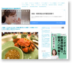 上海蟹シーズン真っ只の上海へ!『成隆行蟹王府』で上海蟹コースを堪能してきた! #上海 #上海蟹 #上海旅行記 #flypeach | TAKA@P.P.R.S MAIN!!!!