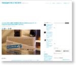 【Creative】防水・防塵で10時間再生可能!NFC対応Bluetoothスピーカー『CREATIVE MUVO MINI』を試す!【Review】 | TAKA@P.P.R.S TECH!!!!