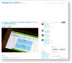 【RareJob】オンライン英会話『レアジョブ』を体験!自分の目標に合わせた「カリキュラム」で効率良く受講!【Review】 |