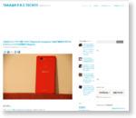 【SONY】コンパクトで使いやすい『Xperia Z3 Compact』へMNP!端末代1円!さらにキャッシュバックの好条件!【Report】 |