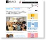 渋谷FabCafeにてワコムのスタイラスペンを使った「デジタル・ラクガキ・スケッチ・ノート入門ワークショップ」を開催しました!第2回は10/4に! | タムカイズム