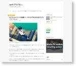 はてなフォトライフの画像ページからHTMLを生成するブックマークレット - tarのブログるっ by @tarVolcano