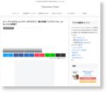 スノーデンのドキュメンタリーがアカデミー賞を受賞!「シチズンフォー」とは、どんな映画? | Tatsumaru Times
