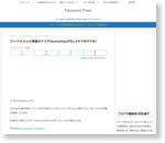 ストックホルムのホテル『Haymarket』がレトロゴージャスでこの夏おすすめ! | Tatsumaru Times