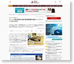 スマート工場の実現を目指す国内製造業の要求に「シフトレフト」で応えるHPE (1/2)