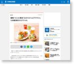 福岡パルコに限定「みのりカフェビアテラス」 九州産食材のカクテルも