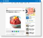 福岡のホテルで「ふくよかグルメフェア」 館内7店で県産食材使った限定メニュー