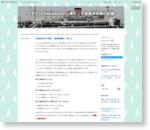 水産学校の1学期 『資格試験いっぱい』 - testedqualityの(県外の水産高校受験)の記録