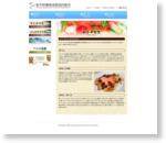 栃木県養殖漁業協同組合 | ヤシオマス