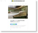 今年の春はシステム監査技術者試験に初挑戦することにしました | tomokimatsubara.net