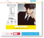 スペック | 製品 | TONE : トーンモバイル