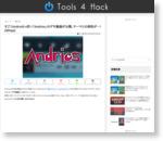 すごくAndroidっぽい「Andrios」のデモ動画が公開、テーマとの相性が…! [JBApp] | Tools 4 Hack