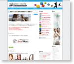 商用サイトで使える無料の写真素材サイト 厳選まとめ | 日刊ウェブログ式