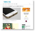 iPhone 5sの指紋認証「Touch ID」にはやくも脆弱性が発見される | Touch Lab - タッチ ラボ