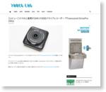 【レビュー】スマホと連携するWi-Fi対応ドライブレコーダー 『Transcend DrivePro 200』