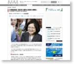 台湾総統選、民進党の勝利は確実な情勢に