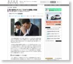 東大留学生ガッカリ、「日本での就職」の現実 | 就職・転職 | 東洋経済オンライン | 経済ニュースの新基準