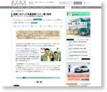 速報! 米テレビ界最高峰「エミー賞」発表 | 大人の海外ドラマ | 東洋経済オンライン | 新世代リーダーのためのビジネスサイト