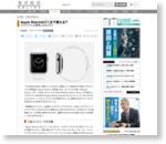Apple Watchはどこまで使える? | オリジナル | 東洋経済オンライン | 新世代リーダーのためのビジネスサイト