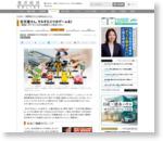 任天堂さん、そろそろスマホゲームを! | ググっても絶対出ないハナシ | 東洋経済オンライン | 新世代リーダーのためのビジネスサイト