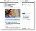 日本の公立を「結果責任制」で変えよ!