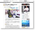 スマホの「2年縛り・自動更新」がなくなる? | 通信 | 東洋経済オンライン | 新世代リーダーのためのビジネスサイト