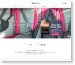シート紹介(シートラインナップ)|高速バス/夜行バス予約|WILLER TRAVEL
