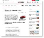 """VoLTEに力を入れるauの冬戦略、真の狙いは""""3Gの排除""""にあり:佐野正弘の""""日本的""""ケータイ論"""