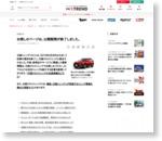 【戸田覚の予測】2015年に流行るのは「1万円タブレット」や「SIMフリースマホ」だ