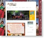ツヅリ・ヅクリOFFICIAL WEB SITE | ピアノ&ボーカル菅井宏美(ムム)と、パーカッション金山典世(てん)の二人からなるデュオ・ユニット「ツヅリ・ヅクリ」