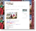 2015年2月7日(土)【音楽の海と、ぬくもりと。】@渋谷duo!! | ツヅリ・ヅクリOFFICIAL WEB SITE