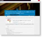 【HTML5対応】WordPressの記事でサムネイル画像つきリンクを表示させるショートコードを実装してみたり | アンギス