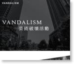 VANDALISM SHIBUYA | 新しい日常を創造するカフェ&バー