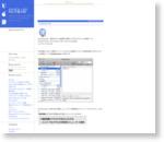 わかばマークのMacの備忘録 : TextExpander