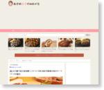 [Å] 立川駅「旭日食肉横丁」でハシゴ肉!肉好き歓喜の肉のテーマパークが誕生