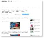 YotaPhoneのライバル? 両面スマホにゾクゾク!:MWC 2015 - 週アスPLUS