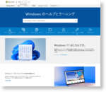 Windows Technical Preview - Microsoft Windows
