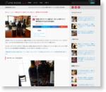 和食に合うスペイン産のオーガニック赤ワイン! 専門店おすすめの3本を紹介