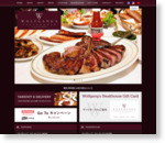 Wolfgang's Steakhouse Roppongi ウルフギャング・ステーキハウス - Official Website