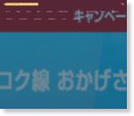 JAL 名古屋-バンコク線 ダブルFLY ON ポイントキャンペーンで行くタイ旅行 | WorldTravelog- 海外生活・旅行日記