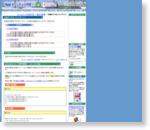 ホームページ作成-文章を下げる(インデント)