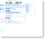 文字列を数値に変換する [Java Script - (Number、parseInt、parseFloat) - 文字列 -  Tips]
