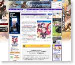 「Fate/hollow ataraxia」に収録されるフルボイス化エピソードがdアニメストアに登場。10月24日12:00より4日間限定で無料配信 - 4Gamer.net