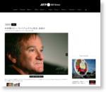 米俳優ロビン・ウィリアムズさん死去、自殺か 写真1枚 国際ニュース:AFPBB News